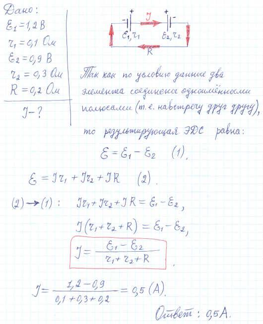 Решение задачи №